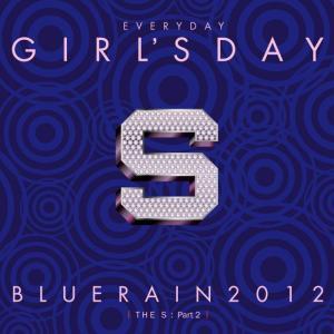 """Album art for Girl's Day's album """"The S Part 2"""""""
