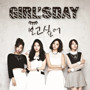 "Album art for Girl's Day's song ""I Miss You"""
