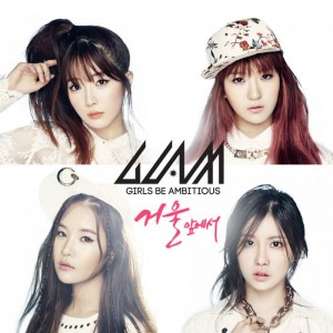 "Album art for GLAM's album ""In Front of the mirror"""
