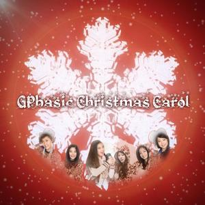 "Album art for GP Basic's album ""Christmas' Carol"""