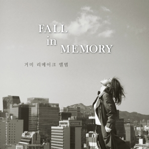 "Album art for Gummy's album ""Fall In Memory"""