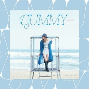 "Album art for Gummy's album ""I Loved...Have No Regrets"""