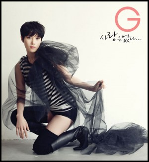 "Album art for Gummy's album ""There Is No Love"""