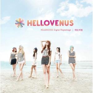 "Album art for Hello Venus's album ""Like A Wave"""