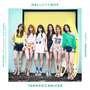 "Album art for Hello Venus's album ""Paradise"""