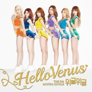 "Album art for Hello Venus's album ""Wiggle Wiggle"""