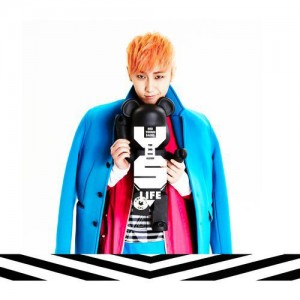 "Album art for Heo Young Saeng's album ""Life"""