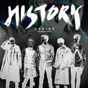 """Album art for History's album """"Desire"""""""