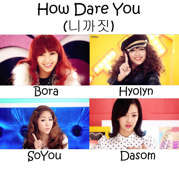 "The members of SISTAR in the ""How Dare You"" MV"