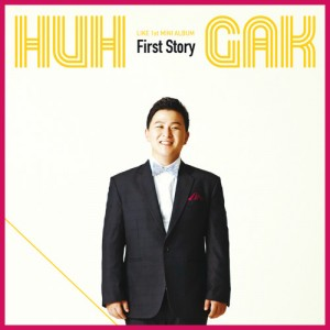 "Album art for Huh Gak's album ""Hello"""""