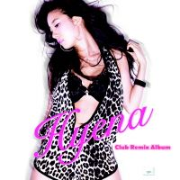 The album art for Hyena's 1st Repackaged abum