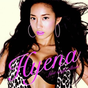 Album art for Hyena's First single album