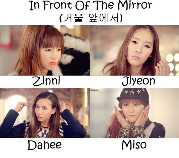 """The Members of GLAM in the """"In Front Of The Mirror"""" MV"""