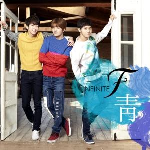 """Album art for Infinite F's album """"Blue"""""""