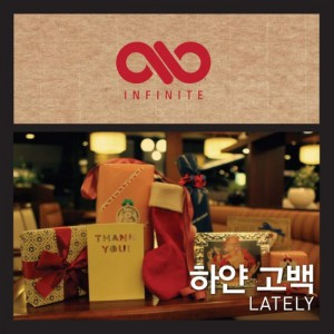 "Album art for Infinite's album ""Lately"""