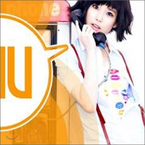 "Album art for IU's Album ""Growing Up"""