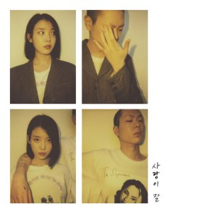 "Album art for IU's album ""Love Is Good"""