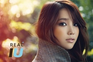 "Album art for IU's album ""Real+"""