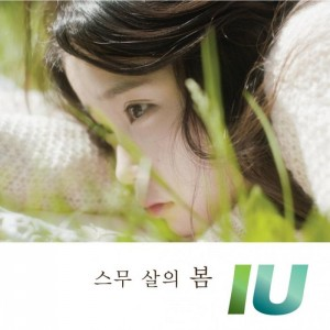 "Album art for IU's album ""Spring Of A Twenty Year Old"""