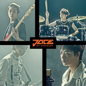 """Album art for JACE's album """"My Serenade"""""""