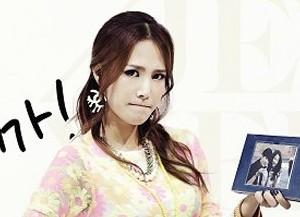 Jewelry's former member Eunjung.