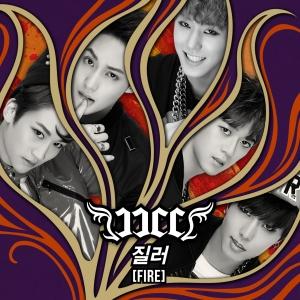 """Album art for JJCC's album """"Fire"""""""