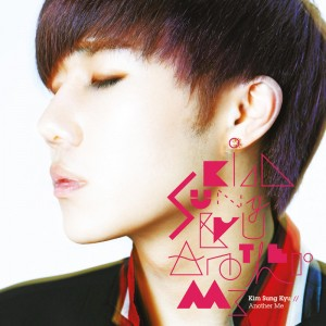 "Album art for Kim Sunggyu's album ""Another Me"""