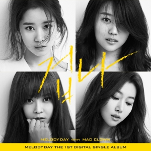 "Album art for Melody Day's album ""Anxious"""