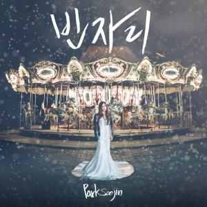 """Album art for Park Soo Jin's album """"Vacancy"""""""