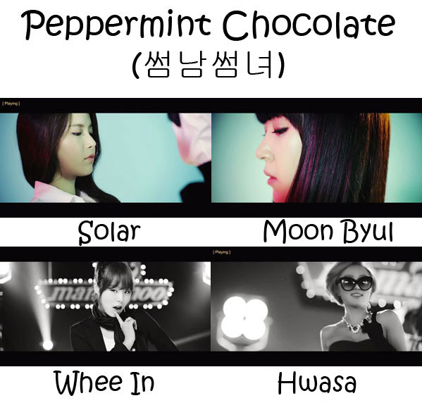 "The members of Mamamoo in the ""Peppermint Chocolate"" MV"