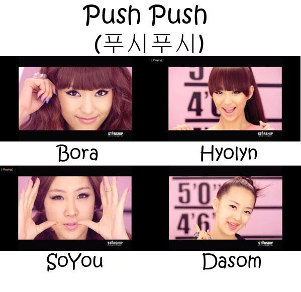 """The members of SISTAR in the """"Push Push"""" MV"""