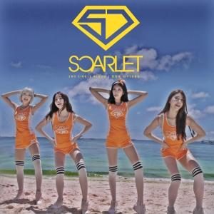 """Album art for Scarlet's album """"Hips"""""""