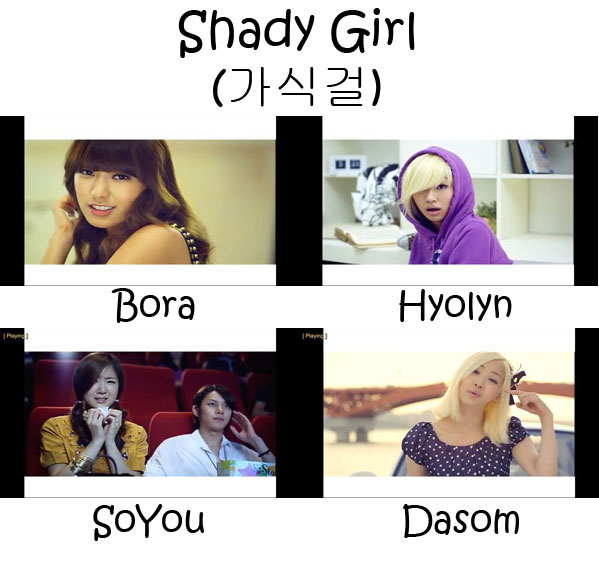 "The members of SISTAR in the ""Shady Girl"" MV"