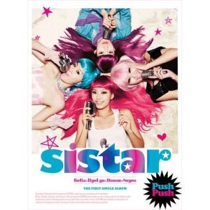 """Album art for Sistar's album """"Push Push"""""""