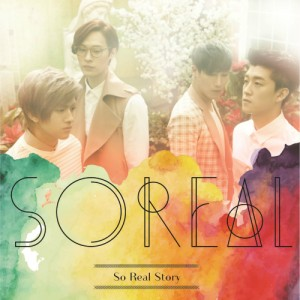 "Album art for SoReal's album ""SoReal Story"""