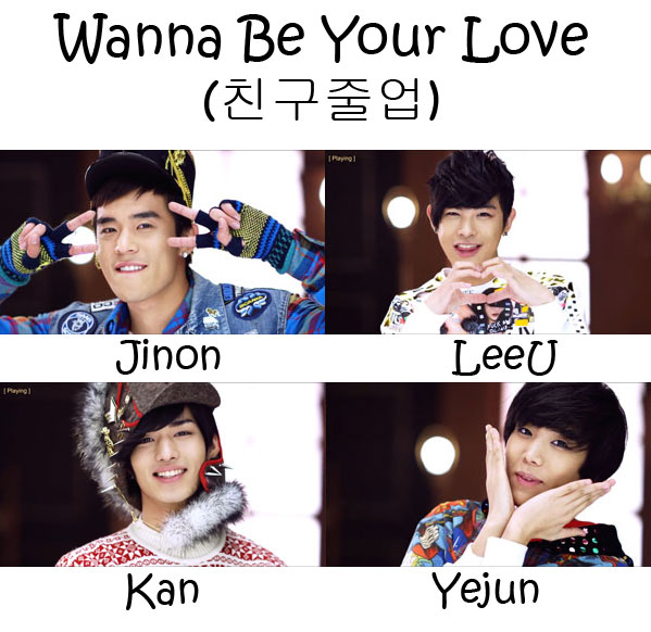 "The members of F,.Cuz in the ""Wanna Be Your Love"" MV"