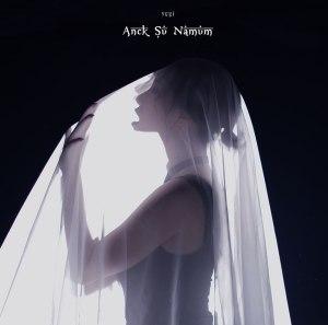 """Album art for Yezi's album """"Anck Su Namun"""""""