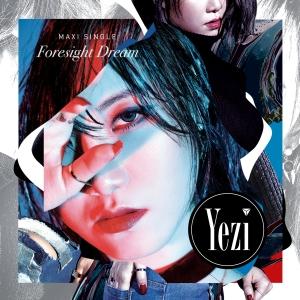 "Album art for Yezi (Fiestar)'s album ""Foresight Dream"""