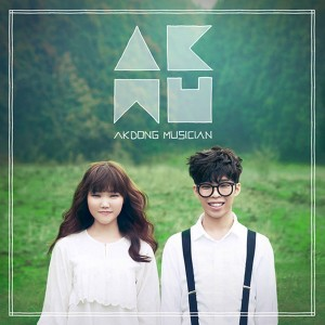 "Album art for Akdong Musician (AKMU)'s album ""Play"""
