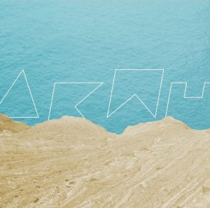 "Album art for Akdong Musician [AKMU]'s album ""Summer Episode"""