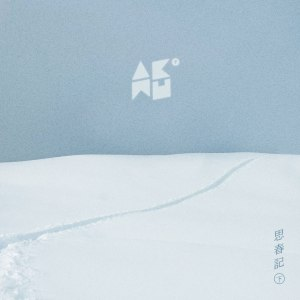 "Album art for Akdong Musician [AKMU]'s album ""Winter"""