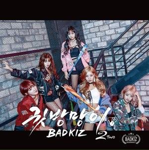 "Album art for Badkiz's album ""Ear Attack 2"""