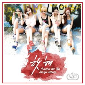 """Album art for Badkiz's album """"Hothae"""""""