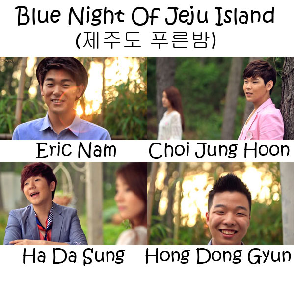 "The members of Namaste in the ""Blue Night Of Jeju Island"" MV"