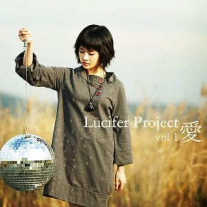 "Album art for Boram from T-Ara's albm ""Lucifer Project Vol. 1"""