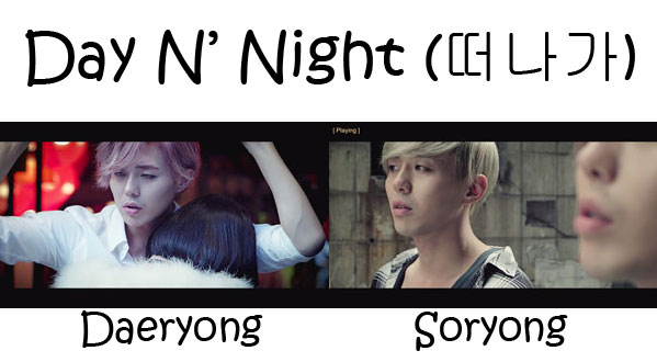 "The members of Tasty in the ""Day N' Night"" MV"