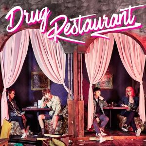 """Album art for Drug Restaurant's album """"Drug Restaurant"""""""