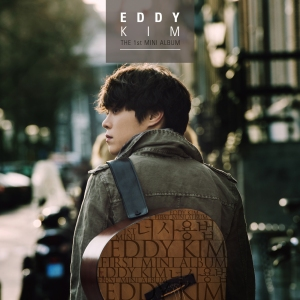 "Album art for Eddy Kim's album ""The Manual"""