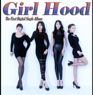 "Album art for Girl Hood's album ""Darling Honey I Love You"""