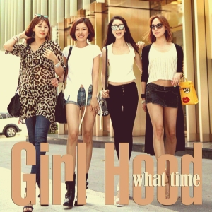 "Album art for Girl Hood's album ""What Time?"""